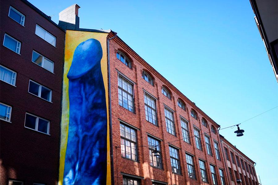 пенис нарисуван на сграда