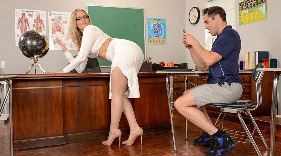 любима учителка